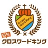 日刊クロスワードキング 株式会社イード(IID, Inc.)