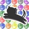 ねこたま♪猫と風船の3マッチパズル donkysoft