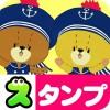 無料スタンプ・がんばれ!ルルロロ peso.apps.pub.arts