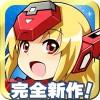 コズミックブレイク ソラの戦団【フルボイスRPG(ソラ戦)】 CyberStep, Inc.