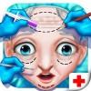 おばあちゃんの整形手術 – 無料外科医シミュレータゲーム 6677g.com