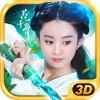 Journey of Flower-ฮวาเชียนกู่ EAGAMEBOX