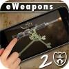 機関銃シミュレータ 2 eWeapons