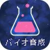 バイオファーム – 無料放置クリッカー系ゲーム – Chloris,LLC