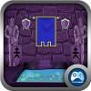 Escape Games – Castle 3 MirchiEscapeGames