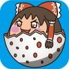 ゆっくりたまご〜東方ゆっくりの無料カジュアル育成ゲーム〜 Atami-lab