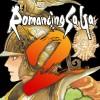 ロマンシング サガ2 SQUARE ENIX Co.,Ltd.