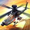 Helicopter 3D flight sim 2 VascoGames