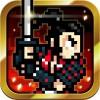 サムライ地獄 – 無料で落ち武者の首刈り放題ゲーム – EKKE