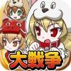 大戦争!魔物と47人の少女~爽快バトルゲーム~ Chronus S Inc.