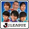 激突!! Jリーグ プニコンサッカー COLOPL, Inc.