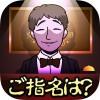 ニコニコ交際倶楽部 G.Gear.inc