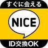ひまトークするid交換掲示板NICE!出会系チャットアプリ! id交換掲示板NICE事務局