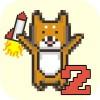 コタロージャンプ2~柴犬のコタローシリーズ~ Clairvoyance Ltd.