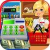 Supermarket Grocery Store Kids Beansprites LLC