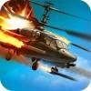 戦闘ヘリ オンライン Extreme Developers