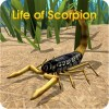 Life of Scorpion WildFoot Games