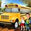 スクールバス:子供のトランスポーター MobileGames