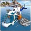 航空母艦プリズンブレイク Nation Games 3D