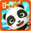 おしゃべりパンダの赤ちゃん – 幼児・子供向け BabyBus Kids Games