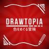 Drawtopia Premium Super Smith Bros LTD