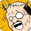 妻出没注意! / 鬼妻の恐怖から逃げきれ! 株式会社エキゾチックワールド