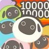 100万匹の羊 2Dファンタジスタ
