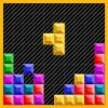 テトリスクラシック テトリス Classic Tetris