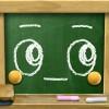 黒板のクロイタ クロイタボール KeysFactory