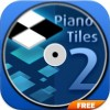 Piano Tiles Two Globast