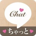 恋ちゃっと- マッチングで会える完全無料出会いチャットアプリ Kanzaki Nana