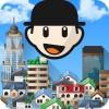 スバラシティ 街作りパズルゲーム RYUJIKUWAKI