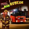 消防士レスキュー:見張る3D MobileGames