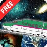 宇宙電車【新幹線・電車が宇宙を走るよ】無料 ZOUSAN