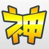 神の手 株式会社ブランジスタゲーム