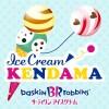 31 アイスクリームけん玉 B-R 31ICE CREAM CO., LTD.
