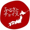 ふるさとチョイス TRUSTBANK, INC.