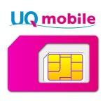 UQ mobile ポータルアプリ UQコミュニケーションズ株式会社