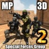 Special Forces Group 2 ForgeGames