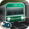 Seoul Subway Train Simulator ClickBangPlay