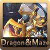 ドラゴンと迷宮 Dragon & Maze CodeCoreGames