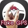 無料ポケモンゴー偽のGPSのヒント Deep Data Guide