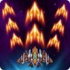 銀河のシューティングゲーム – Space Invasion Shooter Pro