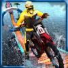 自転車マスター3D Timuz Games