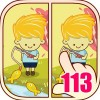 間違い探し 113 Find the Difference Free