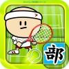 ガンバレ!テニス部 – 無料の簡単ミニゲーム! BAIBAI, Inc.