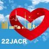 第22回日本心臓リハビリテーション学会学術集会 株式会社 杏林舍