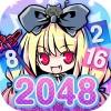 マジカルパズル かわいい魔法少女のフルボイス – 2048- StarGarage, Inc.