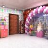 Escape From Girl BirthdayParty Gamekb