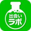 出会いラボ-まったく新しい出会系研究室アプリ KoheiKasuya